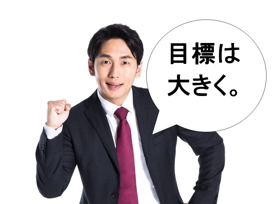 東京のタクシー運転手の平均年収418万(月収34.8万)円【グループ別平均給与比較】