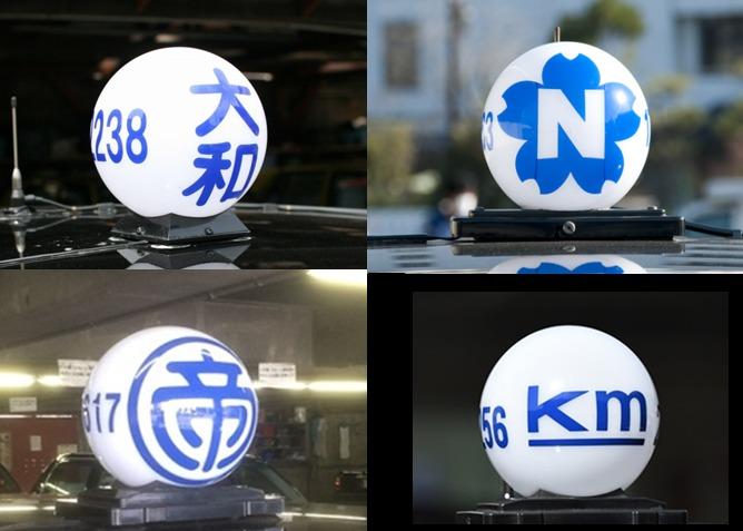 東京のタクシー会社の年間売上・保有台数ランキング【全国比較】